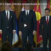 Заев, Вучиќ и Рама усвоија декларација за слободен проток на стоки, услуги и луѓе