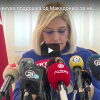 Турција очекува поддршка од Македонија за нејзината офанзива во Сирија