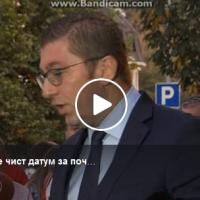 Мицкоски: Очекуваме чист датум за почеток на преговорите