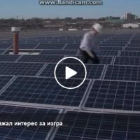 41 инвеститор покажал интерес за изградба на фотоволтаични централи на приватно земјиште