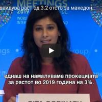 ММФ предвидува раст од 3.2 отсто за македонската економија годинава