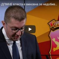 За ВМРО - ДПМНЕ власта е виновна за недобивањето датум - Мицкоски очекува оставка од Заев