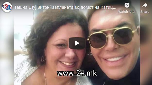 """Ташна """"Луј Витон"""" запленета во домот на Катица Јанева"""