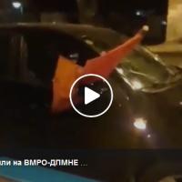 Унијата на млади сили на ВМРО-ДПМНЕ синоќа славеа за датумот за избори