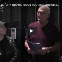 Бугарски граѓани протестираа против одлуката на Макрон