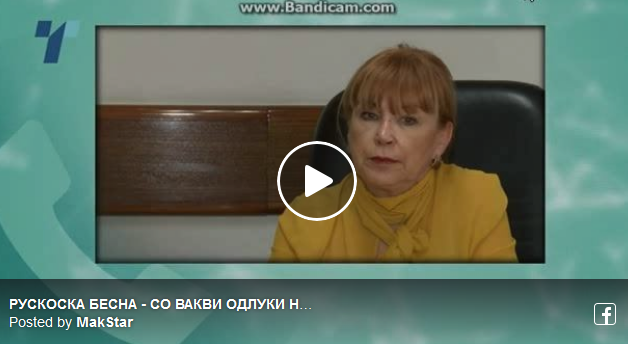 Русковска: Куќниот притвор за Јанева е срам за правосудството