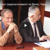 Судење за екс градоначалникот на Велес, Чадиев и бившиот претседавач на Советот