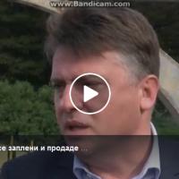 Шилегов: Кога ќе се заплени и продаде имотот на ВМРО ДПМНЕ, со тие пари ќе ги отстраниме бродовите од Вардар