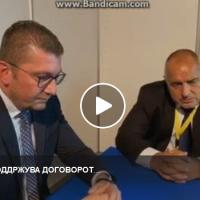 """Мицкоски на средба со Борисов """"го поддржуваме Договорот со Бугарија"""""""