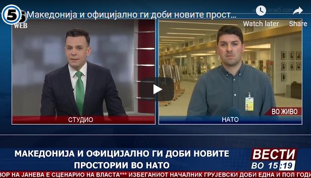 Македонија и официјално ги доби новите простории во НАТО