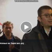 Мицкоски најави апсење на Заев ако дојде на власт