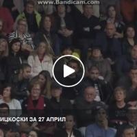 ЗАЕВ ЗАПУКА ПО МИЦКОСКИ ЗА 27 АПРИЛ (откако Мицкоски изјави дека нема ништо против албанец да биде претседател на собрание)