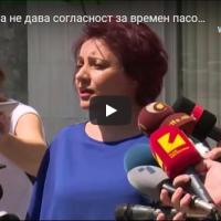 Стефанова не дава согласност за времен пасош за Камчев и за Панделевски