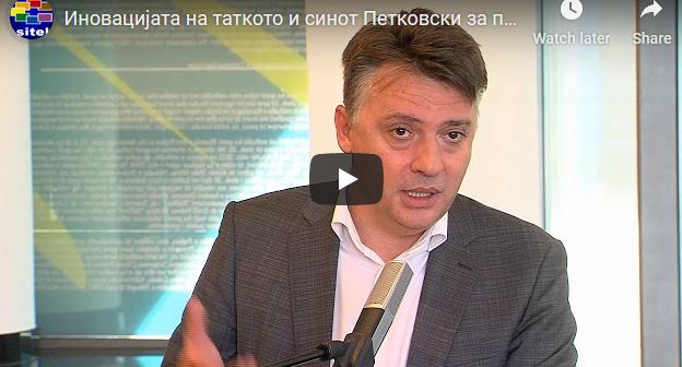 Иновацијата на таткото и синот Петковски за прочистување на воздухот привлече внимание