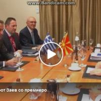 Средба на премиерот Заев со премиерот Мицотакис во Солун