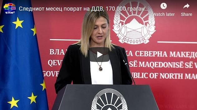 Следниот месец поврат на ДДВ, 170.000 граѓани скенирале сметки со над 101 милион евра