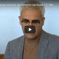 Шест месеци затвор за таткото на Боки 13, Миле Јовановски за напад на свештеник