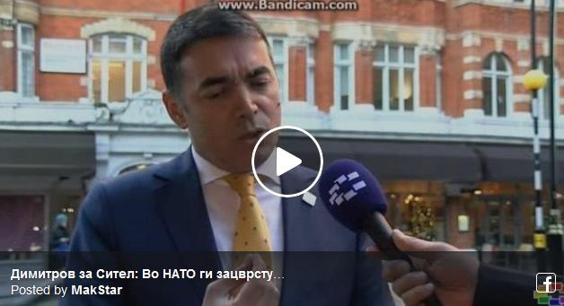 Димитров за Сител: Ги зацврстуваме темелите во НАТО