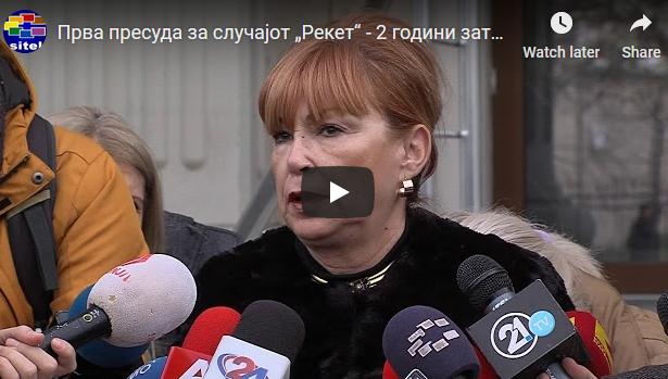 "Прва пресуда за случајот ""Рекет"" – 3 години затвор за Зоран Милевски – Кичеец"