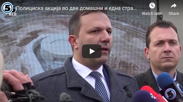 Полициска акција во две домашни и една странска фирма поврзани со бизнисменот Камчев