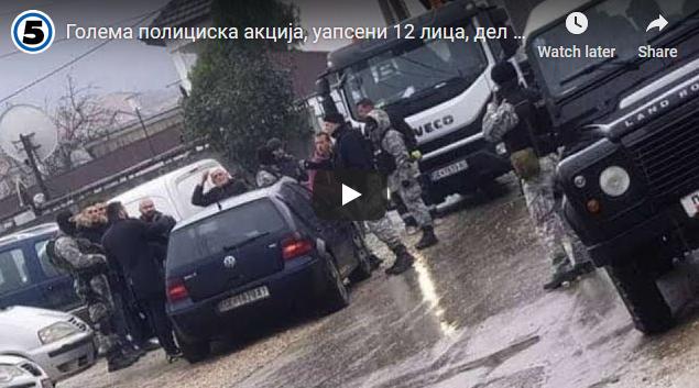 """Голема полициска акција вчера, уапсени 12 лица, дел од нив поврзани со нападот во """"Александар палас"""""""