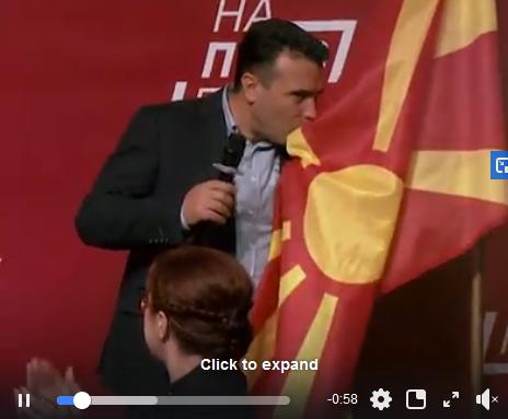 """Заев во Битола: """"Ова наше убаво црвено-жолто, македонско знаме се вееше рамо до рамо со знамињата на другите 29 земји членки на НАТО!"""""""