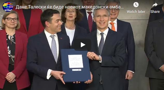 Дане Талески ќе биде новиот македонски амбасадор во НАТО