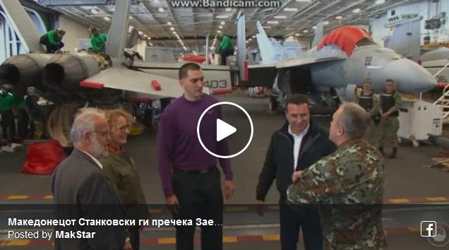 """Македонецот Станковски ги пречека Заев, Шекеринска и Џафери на носачот на авиони """"Хари С. Труман"""""""
