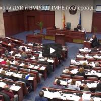 За три закони ДУИ и ВМРО-ДПМНЕ поднесоа десет илјади амандмани