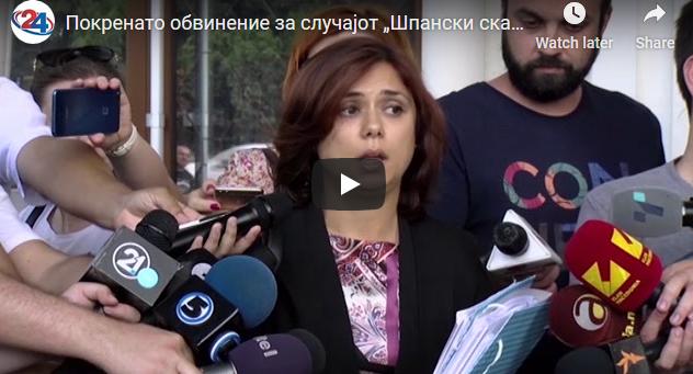 """Уште едно обвинение за Јанакиевски – Покренато обвинение за случајот """"Шпански скали"""""""