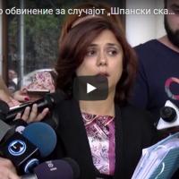 """Уште едно обвинение за Јанакиевски - Покренато обвинение за случајот """"Шпански скали"""""""