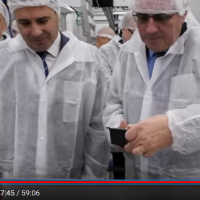 Струшка фабрика за месо проект реализиран со европски пари од претпристапните фондови на ЕУ