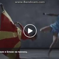 Македонското знаме и Елмас на промоција на календар на Наполи