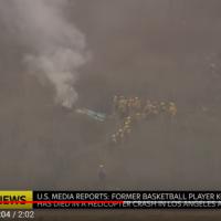 Во хеликоптерска несреќа загина славниот НБА кошаркар Коби Брајант