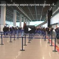 И Македонија презема мерки против корона - Ќе се скенираат патниците од Кина