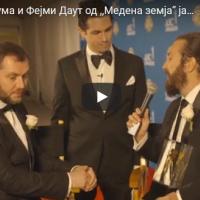 Самир Љума и Фејми Даут од ,,Медена земја'' ја добија престижната американска награда