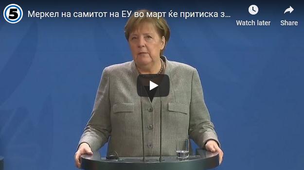 Меркел на самитот на ЕУ во март ќе притиска за преговори со Скопје и Тирана