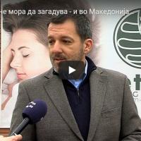 Скопска компанија започна да го преработува текстилниот отпад за потребите во градежништвото