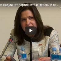 Амбасадорката на САД : да се надминат партиските интереси и да се усвои Законот за ЈО
