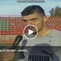 Горан Пандев и Златан Ибрахимовќ стрелци на голови на стадион  во Ѓорче во 2001 година