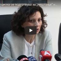 """Антикорупциска се подготвува за """"чешлање"""" на богатите судии"""