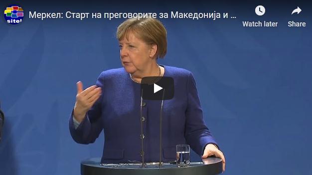 Меркел: Старт на преговорите за Македонија и за Албанија, а потоа секој по својот пат
