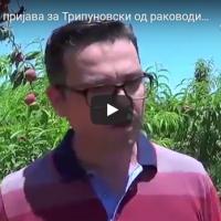 Кривична пријава за Трипуновски од раководителот на подрачното одделение во Берово