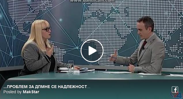 Дескоска: Законот за ЈО ќе се носи, со или без ВМРО-ДПМНЕ