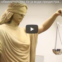 Скопското обвинителство ќе ја води предистрагата за предметите од Врховен