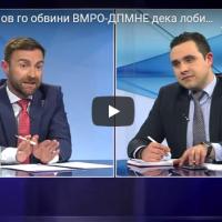 Костадинов го обвини ВМРО-ДПМНЕ дека лобира против датум за преговори со ЕУ