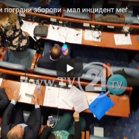 Инцидент помеѓу пратеничката Пешевска од ДПМНЕ и Нора Исмаиловска од независните на ДПМНЕ