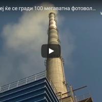 Во Осломеј ќе се гради 100 мегаватна фотоволтаична електрана