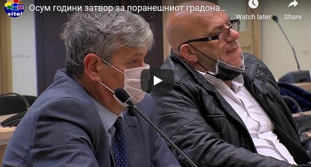 """Владимир Талески осуден на 8 години затвор за случајот """"Транспортер"""""""