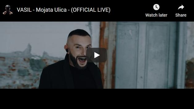 "Васил Гарванлиев ја промовираше баладата ""Мојата улица"""